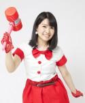 PH_machiakari