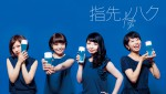 PH_yubisaki_new