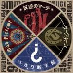 CD_9mm