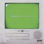 CD_Kanzenni