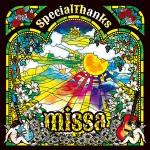 CD_missa