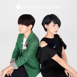 atlantisairport
