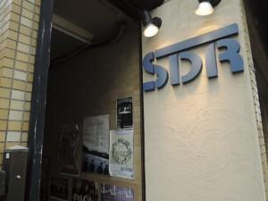 SDR外観