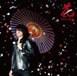 afoc_3P_表_CD+DVD_初回