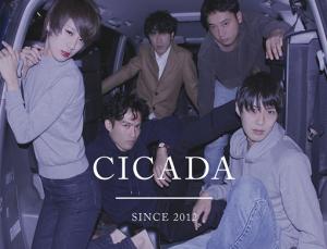 こ_CICEDA