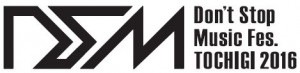 logo_tochifes