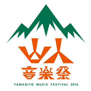 yamabito_logo_fix_0129