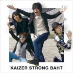 1_kaiser strong baht