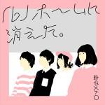 kuchu_jk_0119