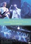 DVD_megamasso
