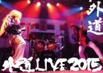 KIBM557-DVD-INLAY-w3