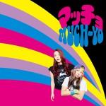 CD_BZCS1136