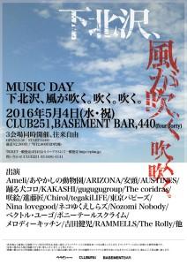 PH_musicday_flyer