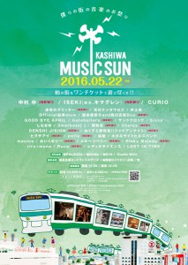 PH_musicsun