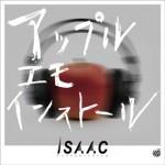 CD_ISAAC