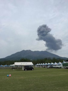 PH01_Sakurajima