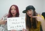 b12_MUCH-YO