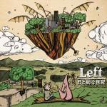 CD_Left
