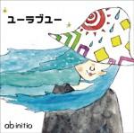 CD_ab_initio