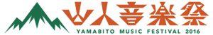 yamabito_rogo%e3%81%ae%e3%82%b3%e3%83%92%e3%82%9a%e3%83%bc