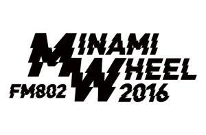 main_mw16_logo