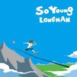 cd_longman_soyoung