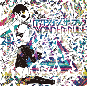 cd_wonderrule