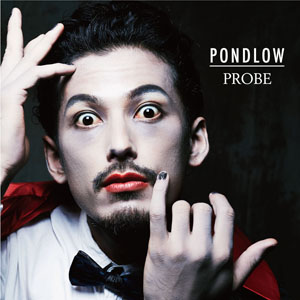 dp_pondlow