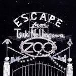 jk_escape