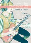 ph_fuku_koten