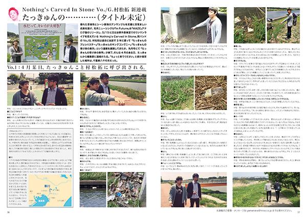 Vol.1 2016年5月 たっきゅん、地元新川でごみ拾いをしたいことを打ち明ける。 たっきゅんが千葉県八千代市を流れる新川を案内してくれました。