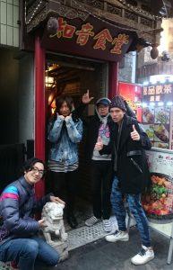 PH01_yonin