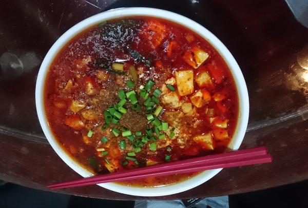 ■注文メニュー:『マーボー麺』(※辛さレベル3)