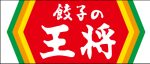 logo_Ohshow
