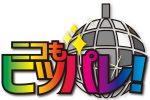 logo_nicomo