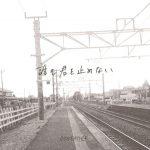 CD_NOWEATHER