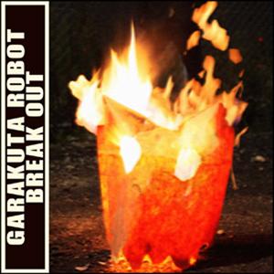 CD_GARAKUTA-1_300