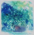 CD_tsukigasa