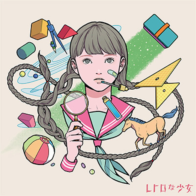 全国15万部を誇る日本最大級のミュージックフリーマガジン on Web!!JUNGLE☆LIFEDisc Now 音楽関係者が本気でお勧めする1枚!!